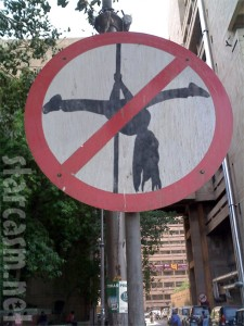 NoPoleDancingSign